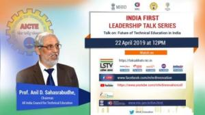 India First Leadership Talk Series @ Watch on Youtube